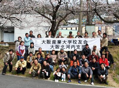kitakawachi2011-3.jpg