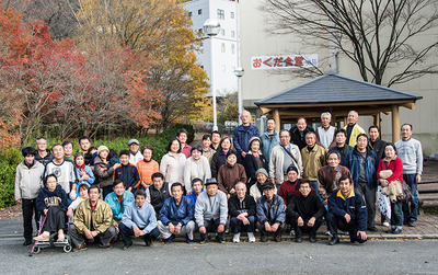 mochi-20151213-1.jpg